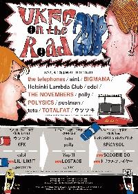『UKFC』の名古屋・大阪・下北沢公演にLILI LIMIT、LOSTAGE、SCOOBIE DO、トリプルファイヤー  新木場出演者も追加に