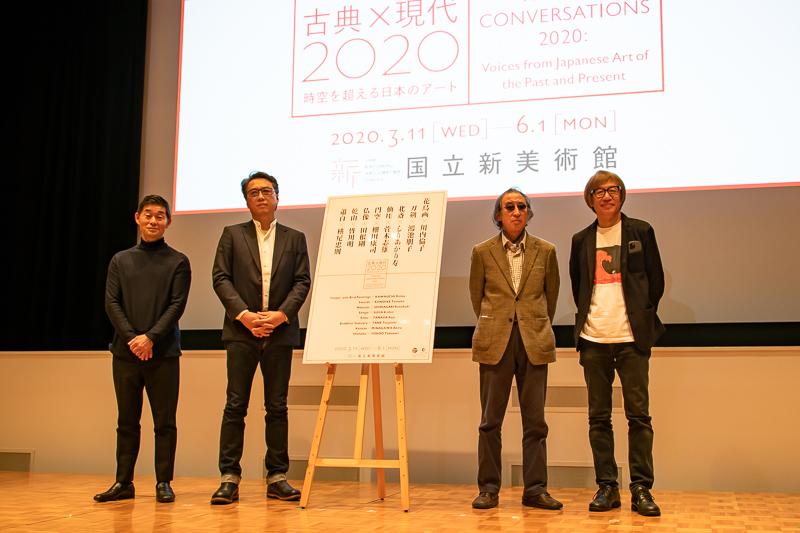 左から、皆川明、棚田康司、菅木志雄、しりあがり寿