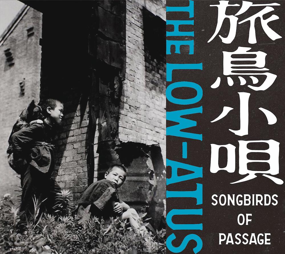 『旅鳥小唄 / Songbirds of Passage』CD盤  (C)林忠彦作品研究室