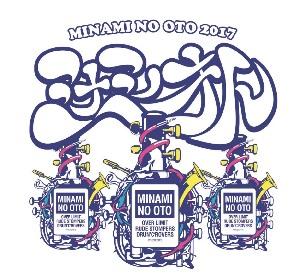 大阪ウラなんばの聖地 味園ユニバースにて屋内フェス『ミナミノオト』が10月に開催決定
