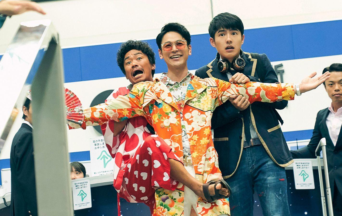 "(C)WANDA MEDIA CO.,LTD. AS ONE PICTURES(BEIJING)CO.,LTD.CHINA FILM CO.,LTD ""DETECTIVE CHINATOWN3"""