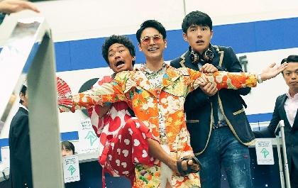 三代目JSB「Welcome to TOKYO」×400名の大乱闘! トニー・ジャーの飛びヒジもさく裂する映画『唐人街探偵 東京MISSION』新予告
