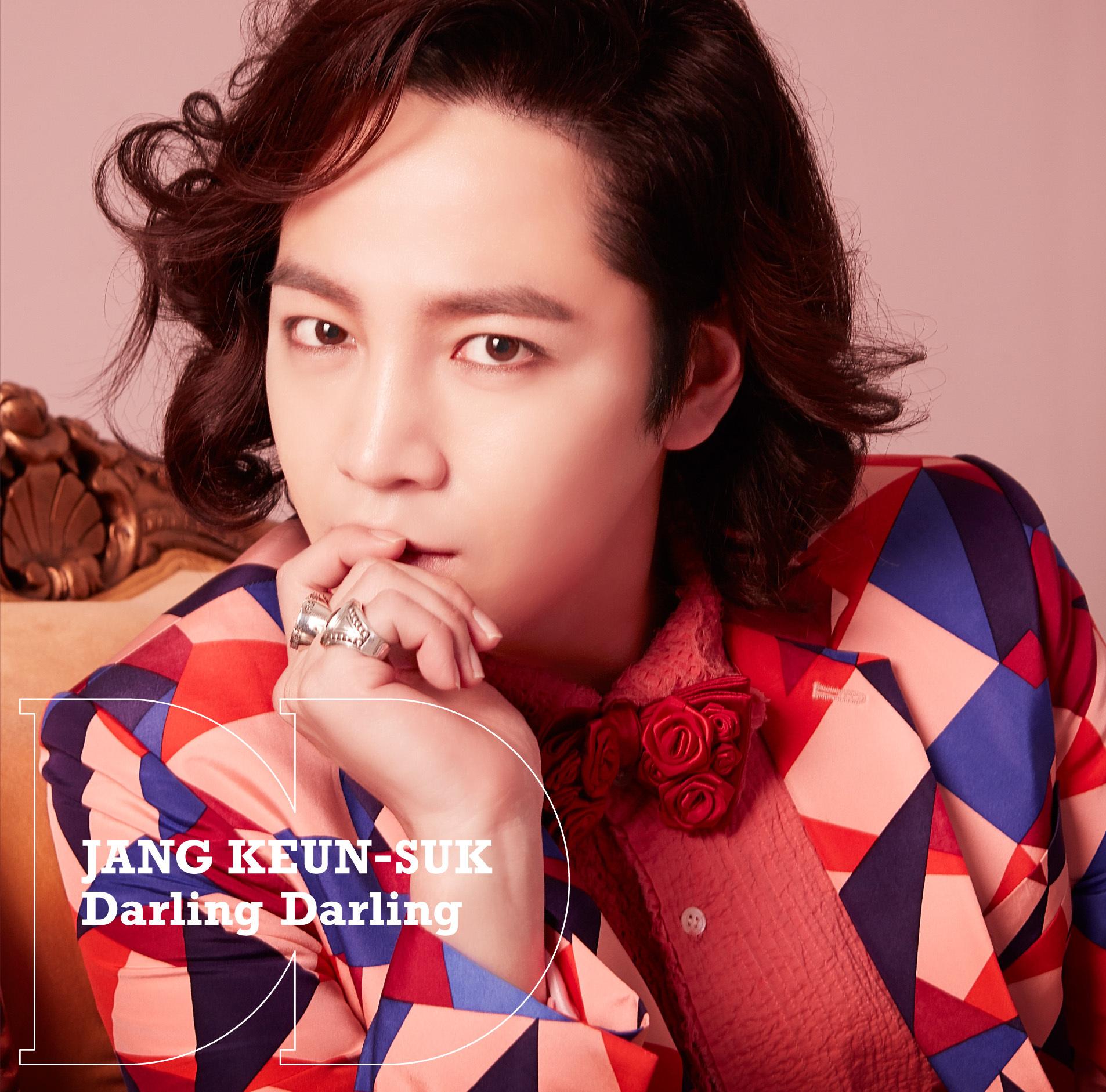 チャン・グンソク「Darling Darling/渇いたKiss」初回限定盤C