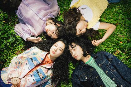 ヤユヨ、ミニアルバム『THE ORDINARY LIFE』より「Yellow wave」のミュージックビデオを公開、ヤユヨの日にワンマンライブも決定