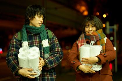 菅田将暉×有村架純 出会い・告白・キス・衝突とすれ違いまで収めた映画『花束みたいな恋をした』140秒予告を公開