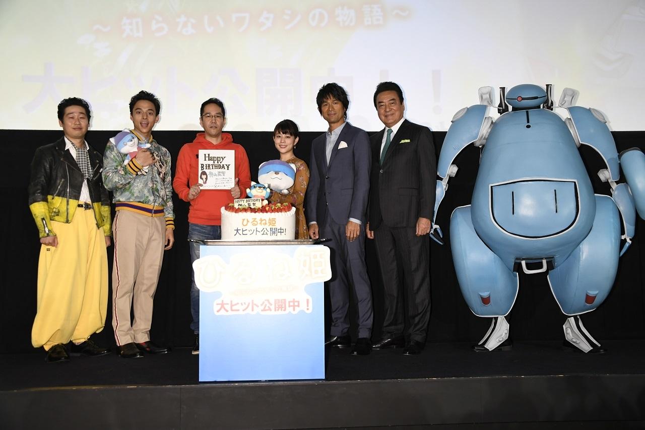 『ひるね姫』舞台挨拶 (c)2017 ひるね姫製作委員会