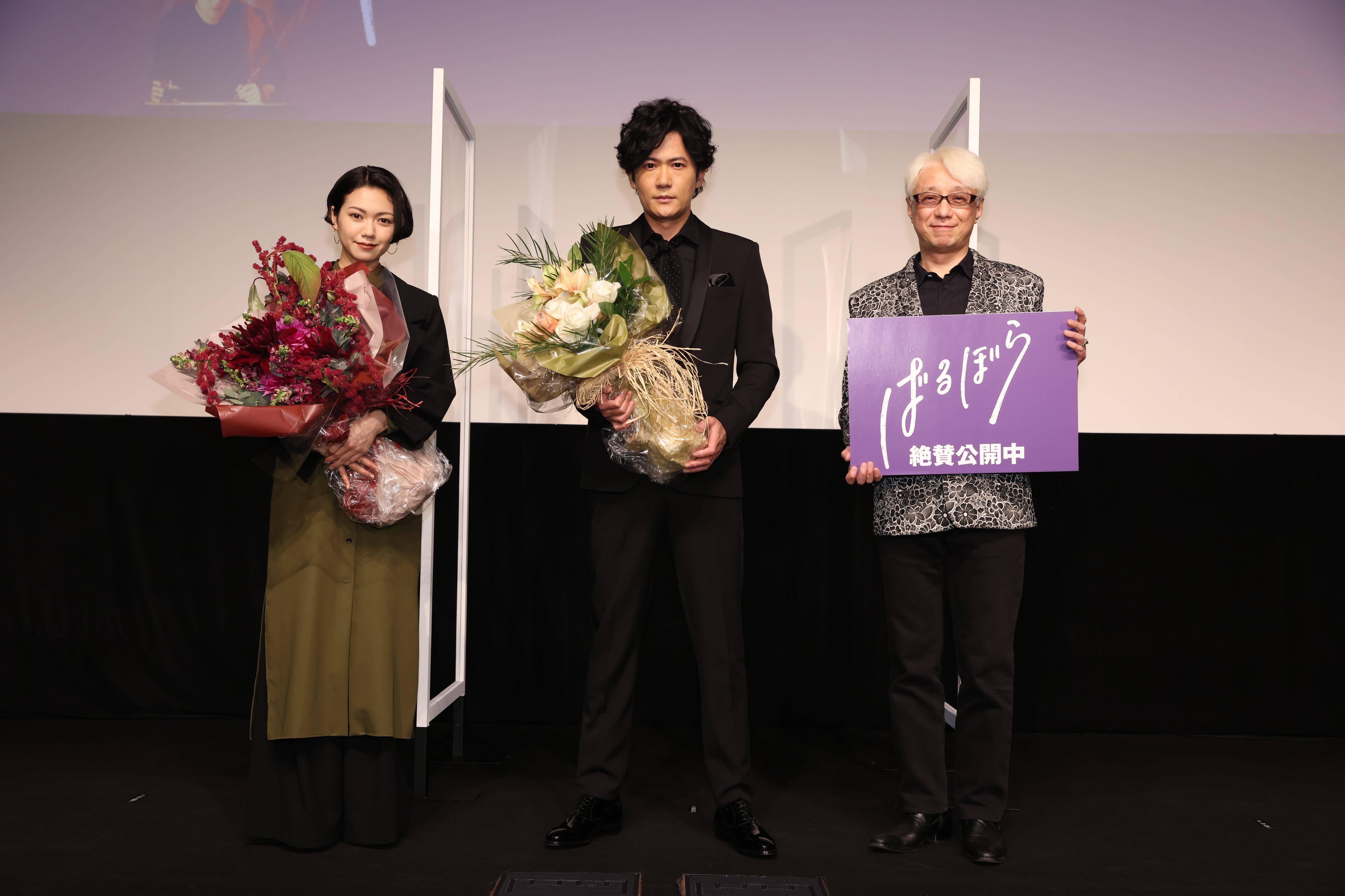 左から、二階堂ふみ、稲垣吾郎、手塚眞監督