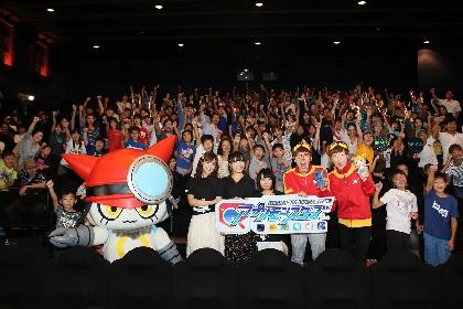 新番組『デジモンユニバース アプリモンスターズ』 プレミアム先行上映会に人気YouTuber HIKAKIN、SEIKINが登場 オフィシャルレポート到着
