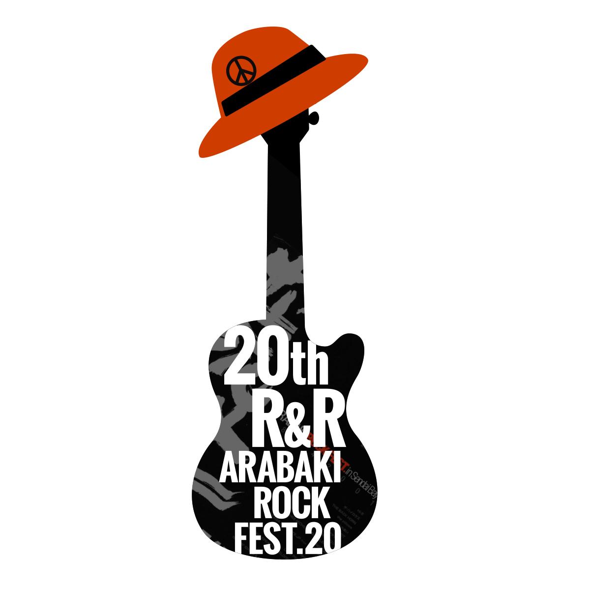 ARABAKI ROCK FEST.20