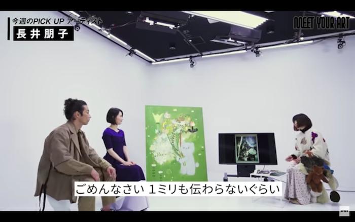 【今週のPICK UP アーティスト】長井朋子 × 森山未來(YouTubeより) 切実ゆえに率直な作家のコメント