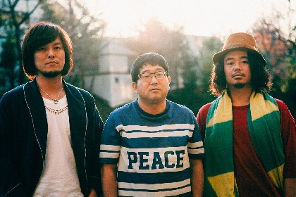 サンボマスター NHK『SONGS』に初出演決定、スタジオライブの参加者を募集