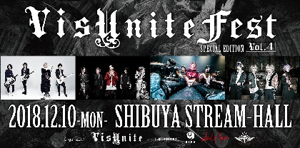VisUnite主催イベント「VisUnite Fest Special Edition Vol.4」に摩天楼オペラ 、NOCTURNAL BLOODLUST、inithial'L 、Rides In ReVellion