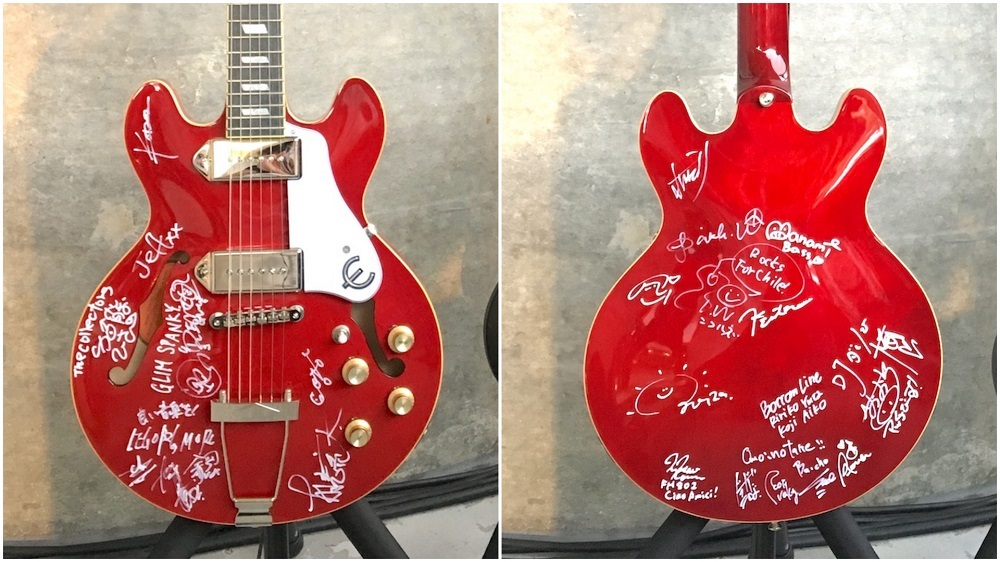 The Casino Coupe BY Epiphone