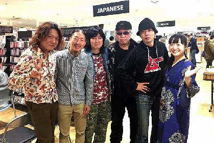 金属恵比須・高木大地の<青少年のためのプログレ入門> 第22回「ファンがファンを呼ぶ――頭脳警察・伊東潤との交わり」
