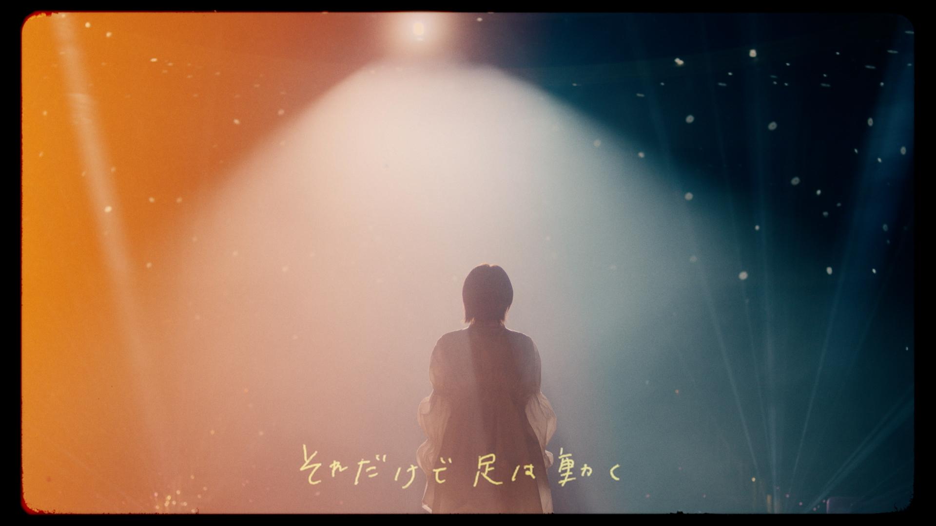 斉藤朱夏 『ワンピース』-Music Video-より