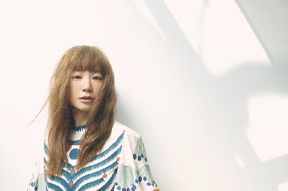 YUKI シングル「トロイメライ」を9月にリリース決定