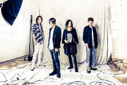 "GLAY、Blu-ray & DVD『GLAY ARENA TOUR 2017""SUMMERDELICS""in SAITAMA SUPER ARENA』から5曲のライブ映像を先行解禁へ"