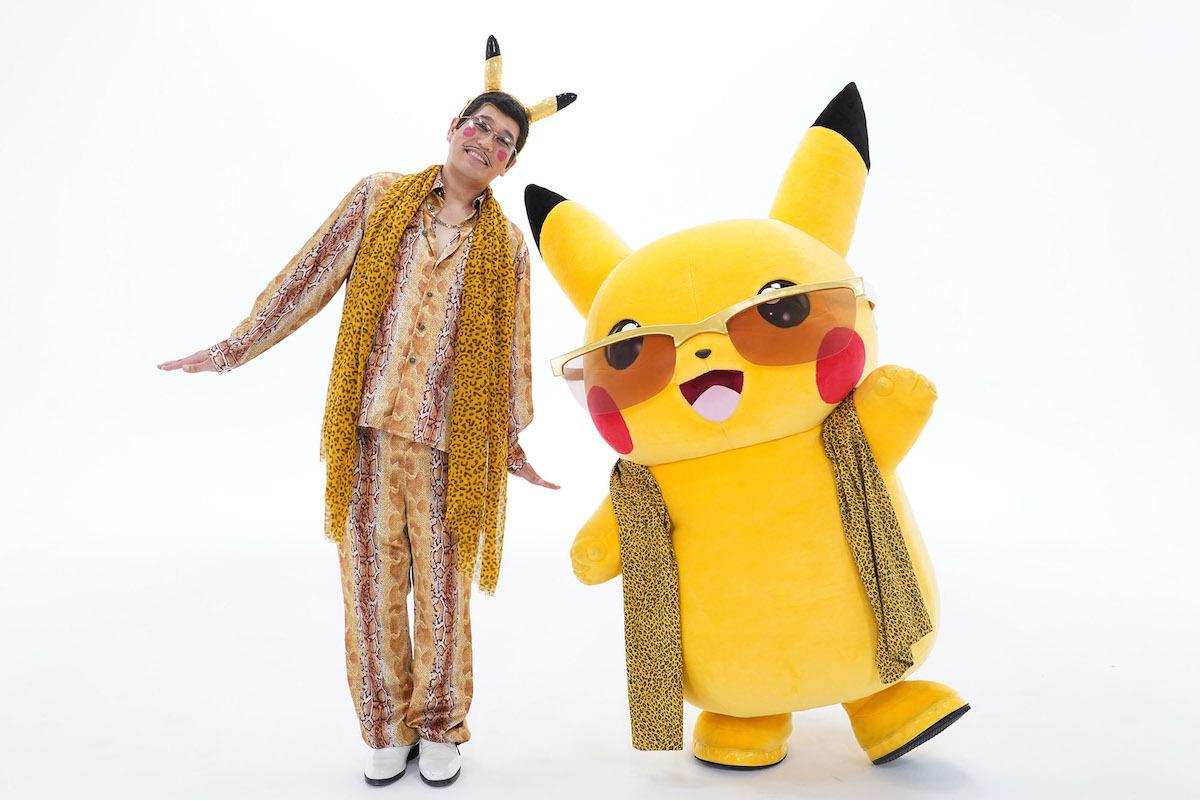 ピコ太郎 / ピカチュウ (c)2020 Pokémon. (c)1995-2020 Nintendo/Creatures Inc. /GAME FREAK inc