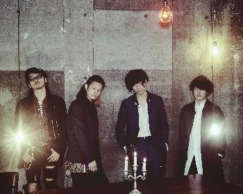 [ALEXANDROS] 、新シングル「KABUTO」のティザー映像公開 最果タヒとのコラボ曲も先行配信決定