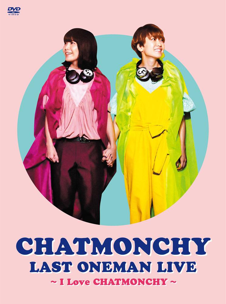 『CHATMONCHY LAST ONEMAN LIVE ~I Love CHATMONCHY~』DVD