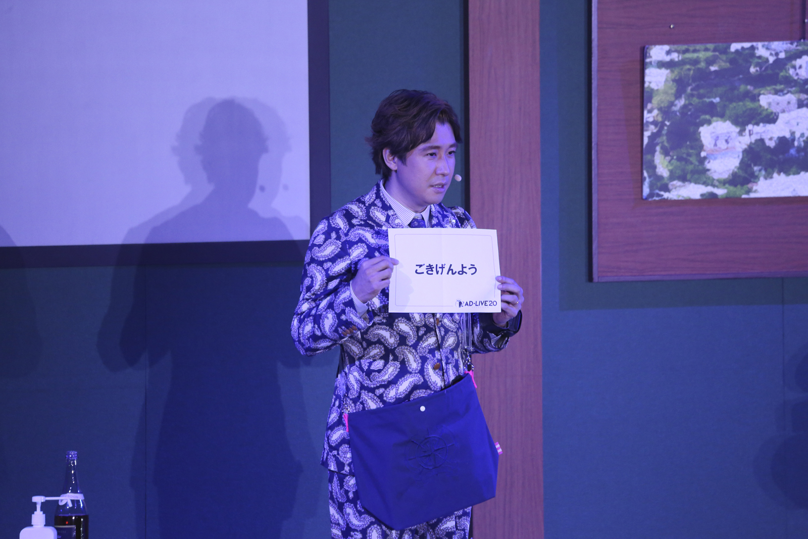 9月12日(土)昼公演