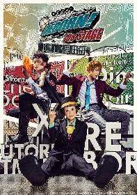 リボステ『ジャンプフェスタ2021 ONLINE』で特別番組の配信が決定 ニーコ、竹中凌平らが出演 番組内で重大発表も