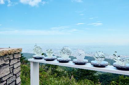 六甲山で現代アートを堪能できる『六甲ミーツ・アート芸術散歩 2021』が今年も開幕、SPICE編集部の心に風を吹かせた作品10選