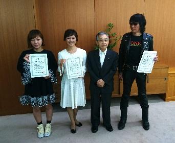 日高のり子、ギターウルフ セイジ、近藤夏子が島根県ふるさと親善大使「遣島使」に就任