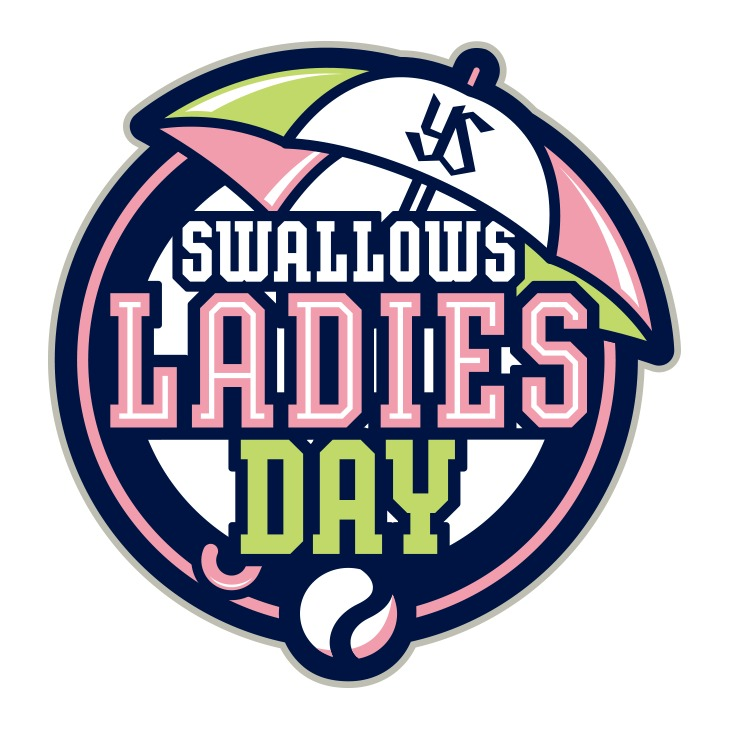 『Swallows LADIES DAY 2019』は6月7日~9日に開催
