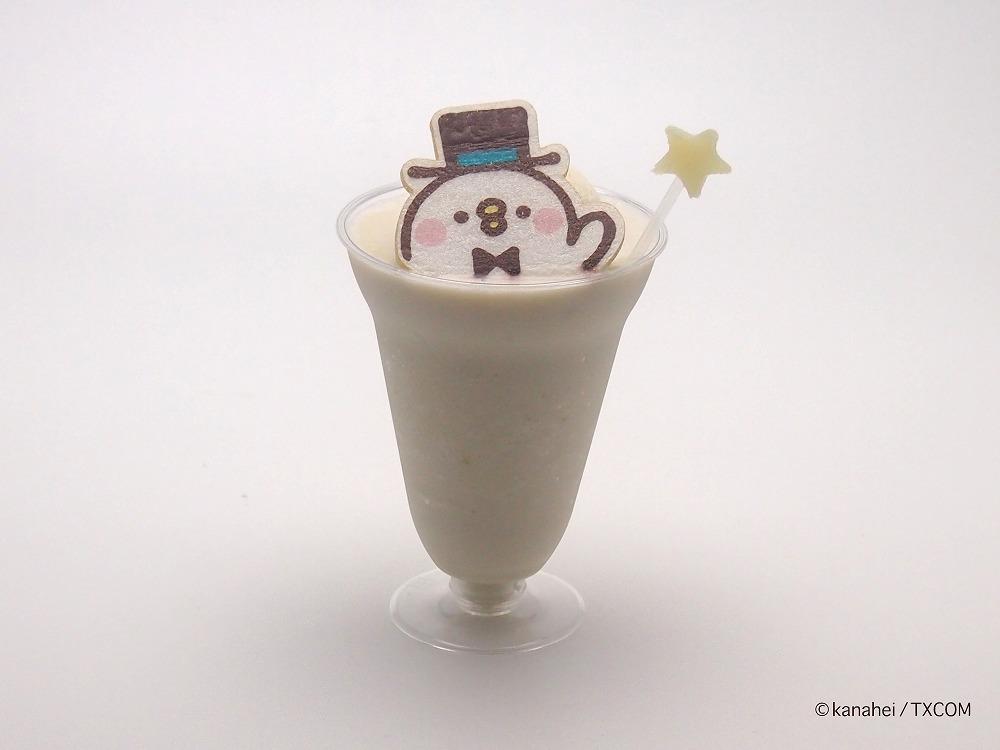 パチパチピスケのホワイトチョコレートバナナスムージー (C)kanahei/TXCOM