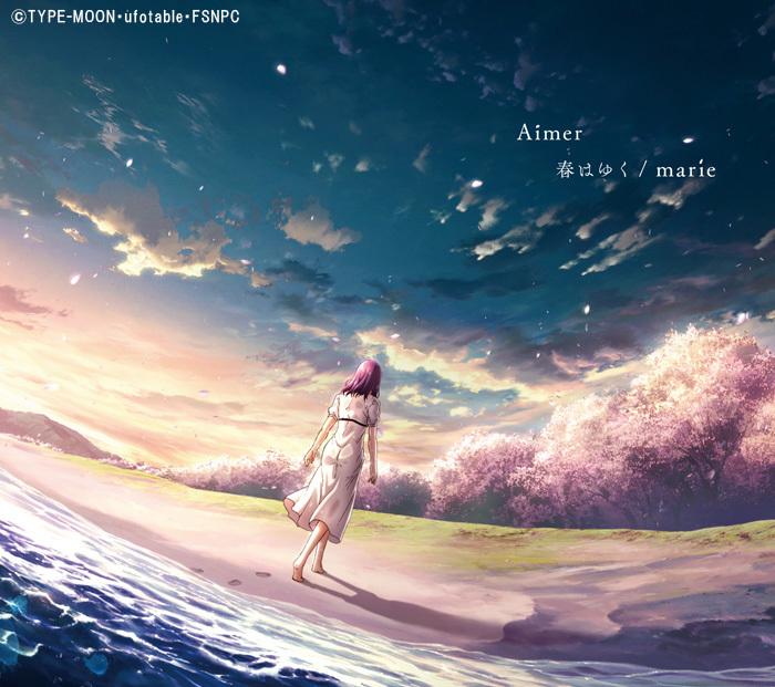 Aimer 「春はゆく / marie」期間限定生産盤