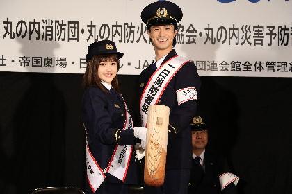 ミュージカル『マリー・アントワネット』の昆夏美と田代万里生が帝劇で餅つき! 一日消防署長として火災予防を呼びかける