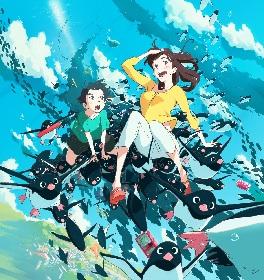 西島秀俊、竹中直人が映画『ペンギン・ハイウェイ』に出演!最新予告映像と新キービジュアルも解禁