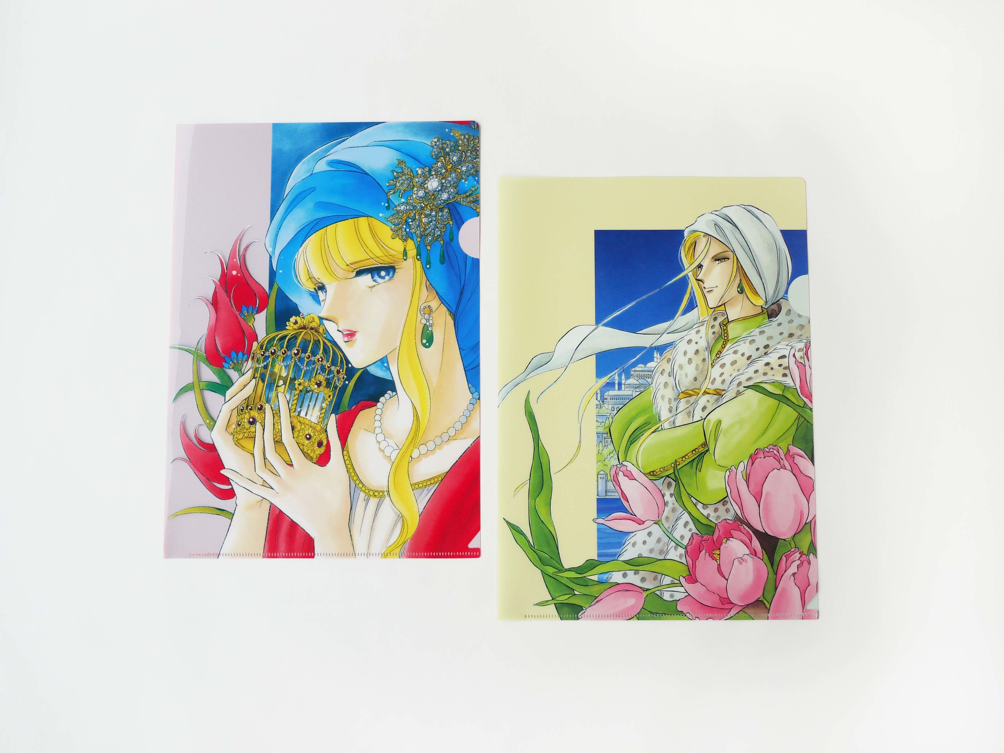 A4クリアファイル(2種)各450円 (C)篠原千絵/小学館