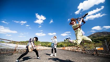 saji、アニメ『かげきしょうじょ!!』OPテーマ「星のオーケストラ」MV&ライブグッズを公開