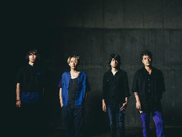 Nothing's Carved In Stone、初の配信シングル「NEW HORIZON」をリリース