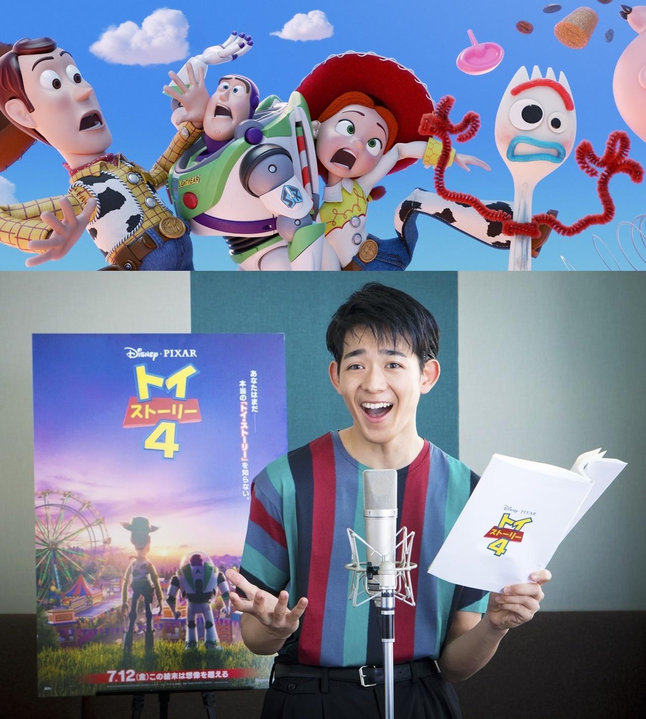 竜星涼(写真下) (C)2019 Disney/Pixar. All Rights Reserved.