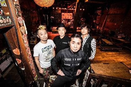 怒髪天 石川県の芝居小屋・粟津演舞場でのライブ企画『湯ナイテッド・アワーヅ 2017』を発表