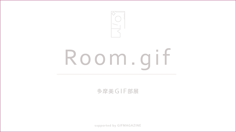 Room.gif