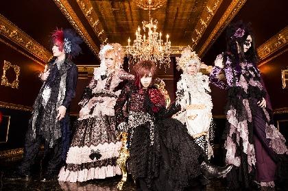 Misarukaが解散を発表 5月の高田馬場AREAワンマンライブで終幕へ