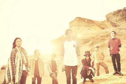 """Dragon Ash 3年4か月ぶりアルバムから「Ode to Joy」MV公開、日常では起こりえない""""光り""""を表現"""
