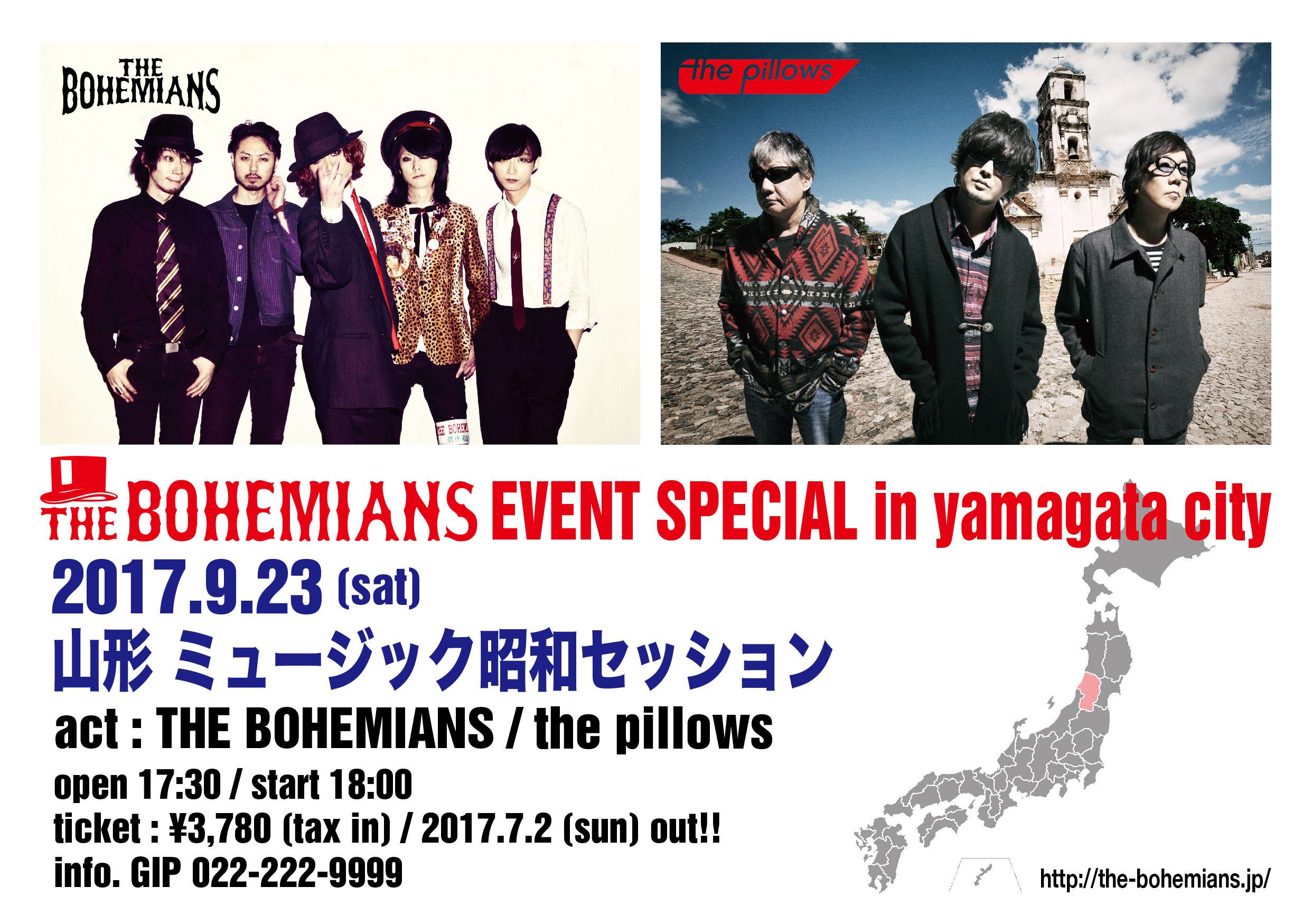 THE BOHEMIANS 山形公演