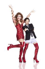 ブロードウェイミュージカル『キンキーブーツ』が2019年4月、主要キャスト続投で再演決定