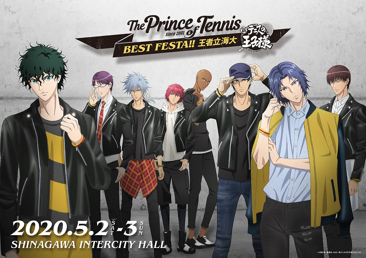 ライブイベント「テニプリ BEST FESTA!! 王者⽴海⼤」キービジュアル (C)許斐 剛/集英社・NAS・新テニスの王⼦様プロジェクト
