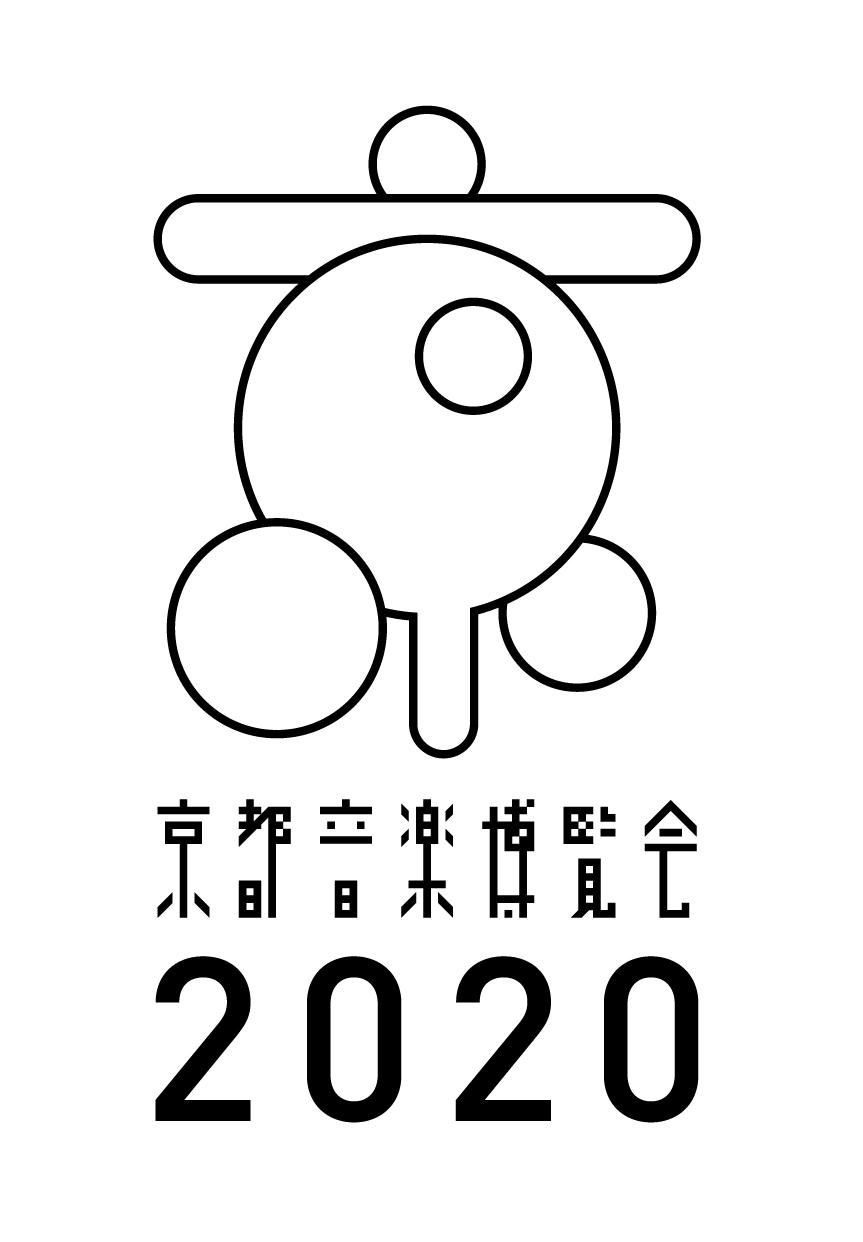 『京都音楽博覧会2020 オンライン』