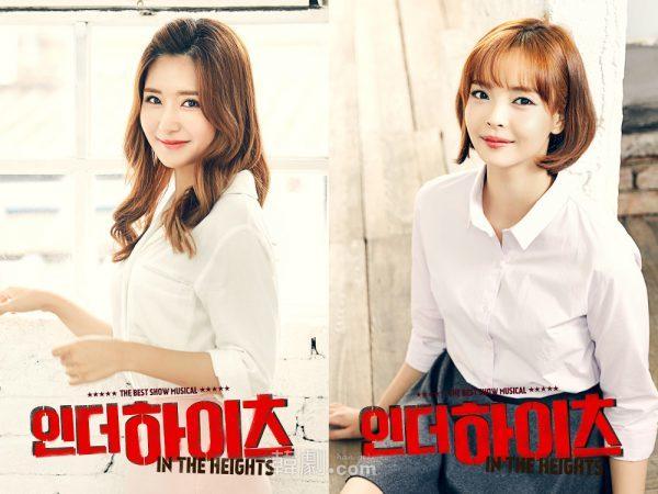 ニーナ役のチェ・スジン(左)とナ・ハナ