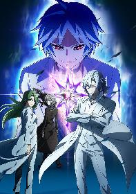4月放送開始TVアニメ『消滅都市』第7弾ティザービジュアル公開 佐倉綾音が「Anime Japan2019」追加出演