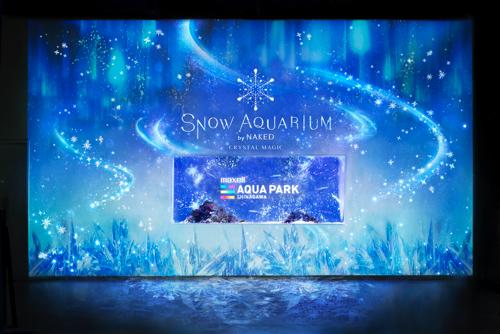 クリスタルとオーロラが美しく輝くエントランス「MAGICAL SNOW」