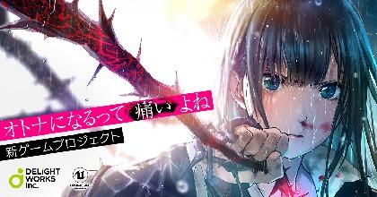 『FGO』のディライトワークスが「AnimeJapan 2019」の会場・ブースで新ゲームのビジュアルとPVを公開