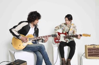 斉藤和義×のんがギター対談、新作アルバムの全曲試聴トレーラー映像も公開
